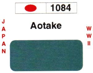 AOTAKE JAPAN WW II X6