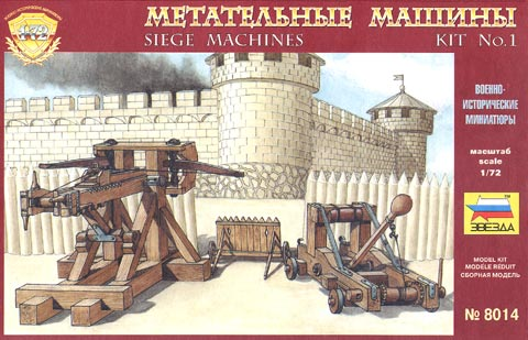 MACHINES DE SIEGES N